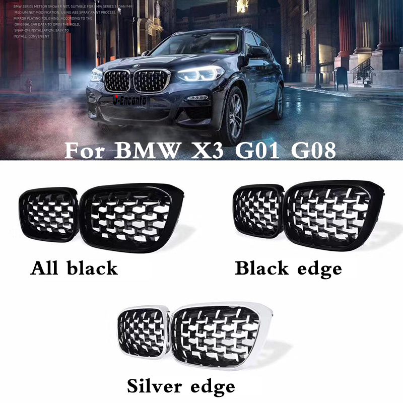 A pair New diamond style <font><b>grill</b></font> For <font><b>BMW</b></font> New <font><b>X3</b></font> <font><b>G01</b></font> G08 2018 Racing <font><b>Grills</b></font> Front Kidney Grille Three styles image