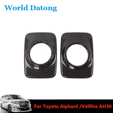 Car Interior ABS Carbon Fiber Texture Roof Reading Light Frame Cover Trim 2pcs for Toyota Alphard / Vellfire AH30 2016-2019 lapetus car styling upper roof air conditioning ac vent outlet cover trim abs fit for toyota alphard vellfire ah30 2016 2019