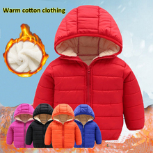 Baby Girls Jacket 2019 Autumn Winter Jacket For Girls Coat Kids Warm Hooded Outerwear Coat For Boys Jacket Coat Children Clothes fashion autumn winter jacket for boys children jacket kids hooded warm outerwear coat for boy clothes 2 10 year baby boys jacket