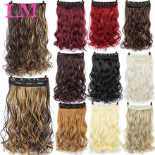 LM Fashion Trend One Piece Crooked Colors HairPiece Syntheti