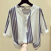 Summer Vintage Sweet Simple Red Office Ladies Blouse Women Loose Stripe Blue Button Retro 2019 Elegant Female Shirts Sexy Tops(China)