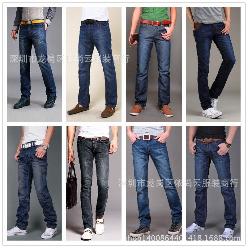 Low Miscellaneous, MEN'S Jeans Men's Trousers Overstock Stock Slim Fit Jeans MEN'S Jeans