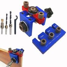 8 мм/15 мм деревообрабатывающий шаблон для сверления деревянный дюбель отверстие руководство по сверлению патрон бура набор наконечников деревообрабатывающие столярные инструмент для позиционирования