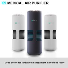 K9 Active Chlorine Molecular Purifier Efficient Killing Of Bacteria Remove Odor Filter Pm2.5 360 Degrees Without Dead Ends