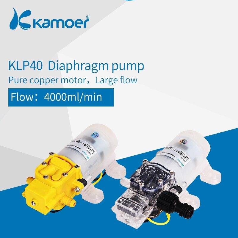 Kamoer KLP40 Car Wash High Flow Water Pump For Garden Watering