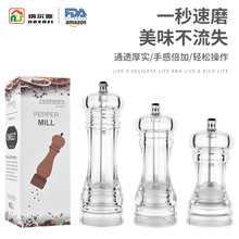 Acrylic Salt Pepper Mill Grinder Manual Spices Shaker Transparent Grinding Tool Seasoning