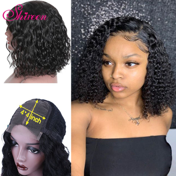 Shireen 4x4 Kinky Curly Short Bob Wig 150% Remy Human Hair Lace Closure Wigs Pre Plucked With Baby Malaysian Human Hair Wigs