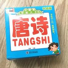 Com áudio 108 poemas de tang dinastia livros parentalidade aprender chinês personagem pinyin cartões livros chineses para crianças crianças bebê