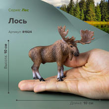 Wild forest animal figurines moose Figurine children s collectible toy model game set figurine