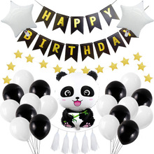 Cartoon Panda Party Decoration Baby Shower Balloons Kids Favorite Big Collection