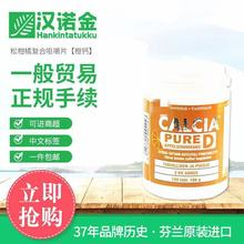 Hanokinkelson Citrus Chewable Tablets 120 Coral Calcium Tablets 5224 Calcium, Magnesium and Zinc Children's Calcium Tablets 186g