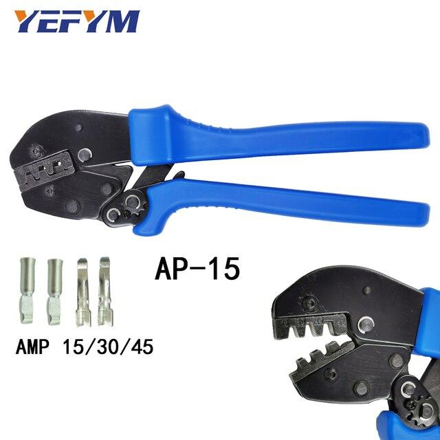 العقص كماشة أدوات كهربائية AP 15 ل أقطاب كابلات كهربية powerالقطب موصلات تجعيد أمبير 15/30/45 ل وصلات الجهد المنخفض