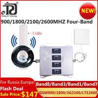 Czterozakresowy wzmacniacz komórkowy 900/1800/2100/2600mhz 4g 2G 3G 4g wzmacniacz sygnału komórkowego LTE WCDMA GSM DCS 4G GSM regenerator sygnału