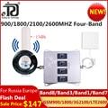 Vier-Band 900/1800/2100/2600mhz 4g Cellular verstärker 2G 3G 4g Mobile Signal Booster LTE WCDMA GSM DCS 4G GSM Signal Repeater