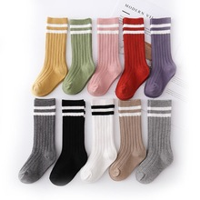 Girls Socks Stripped School-Clothes Toddlers Soft Long Knee-High Kids Boys Cotton 1-9-Years
