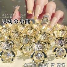 Decorazioni per unghie in oro dorato di lusso con 2 colori per unghie