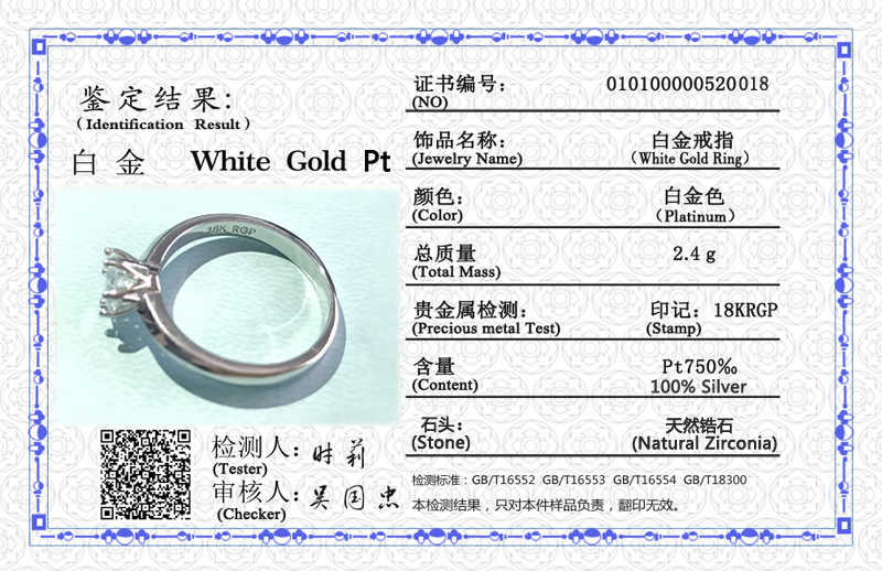 יש תעודת קלאסי נשים 18K זהב לבן Zirconia חן טבעת פשוט סגנון 1ct חתונת קרט תכשיטי יום נישואים טבעות