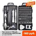 Набор отверток с 98 точностью Bit115 в 1 ручной инструмент отвертки для компьютера ПК мобильный телефон Инструменты для ремонта отвертка набор ...