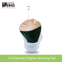 Mirasing ITC Digital Hearing Aids 6 Channels Mini Tuneable Sound Amplifier Portable Invisible Hearing Aid Dropshipping цена 2017