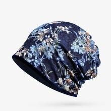 Шапка бини женская шапка бархатная теплая крышка головной убор