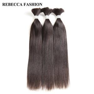 Rebecca Braziliaanse Remy Steil Bulk Menselijk Haar Voor Vlechten 1/3/4 Bundels 10 Tot 30 Inch Kleur Hair Extensions