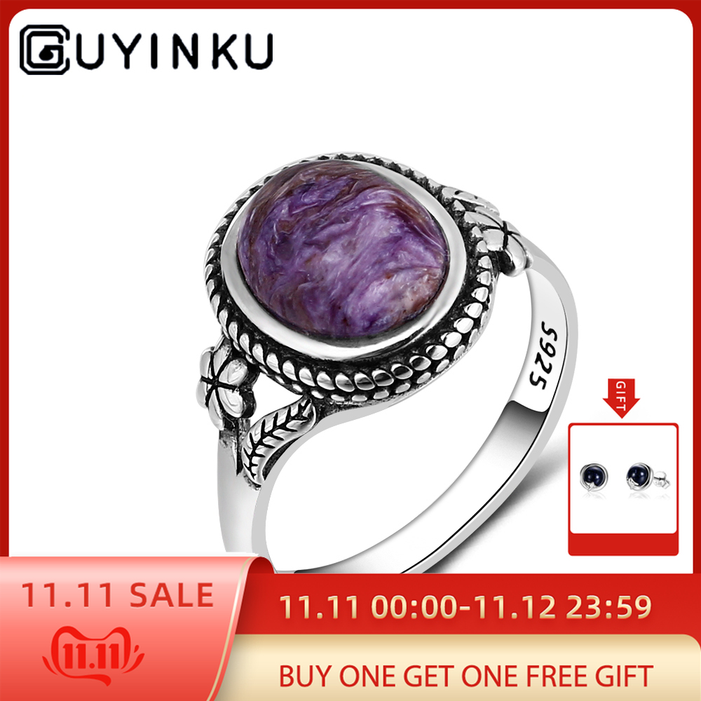 Vintage Bohemia Style 8x10MM Oval Purple Charoite Rings For Women 925 Sterling Silver Ring Anniversary Party Gift Fine Jewelry
