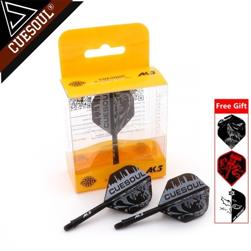 CUESOUL 3pcs Dart Flights With Shafts Together Integrated Feather Leaves 2BA Soft In-one Durable Anti-fall Dart Accessories