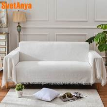 2019 Nordic Light Beige Woven Sofa Covers Blanket Plaids Cotton/Polyester Quilting Sofa Blanket Towel Slipcovers Protect cover(China)