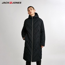 JackJones Mens Reversible Hooded Parka Coat Long Padded Jacket Menswear 218409505