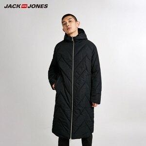 Image 1 - JackJones Mens Reversible Hooded Parka Coat Long Padded Jacket Menswear 218409505
