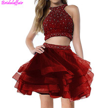Luxury Short Prom Dresses Two 2 Pieces for Graduation Beading Sequined Formal Open Back Gala Gown Homecoming