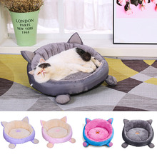 Get more info on the Removable Cat Bed Mat Short Plush House Basket Warm Puppy Kennel Nest Pet Supplies HYD88