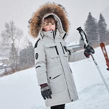 Olekid зимняя пуховая куртка для мальчиков и девочек русской