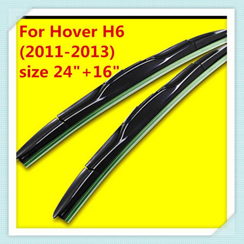 """List stěrače pro velkou zeď Haval Hover H6 (2011-2013), velikost 24 """"+16"""""""