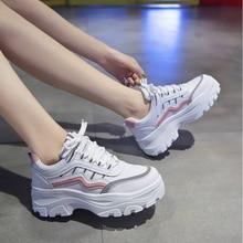 Женские кроссовки на массивном каблуке; модные кроссовки на платформе; Цвет белый; женская брендовая дизайнерская повседневная обувь; женская кожаная спортивная обувь для папы; 6