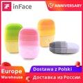 inFace Smart Sonic Sauber Elektrische Tiefe Gesichts Reinigung Massage Pinsel Waschen Gesicht Pflege Reiniger Wiederaufladbare-in Smarte Fernbedienung aus Verbraucherelektronik bei