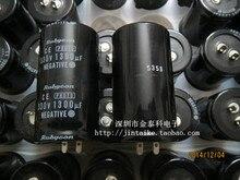 2 قطعة جديد RUBYCON 1300 فائق التوهج 330V الصورة فلاش FK 330V1300UF 30X54MM فلاش كهربائيا مكثف 1300 فائق التوهج/330V