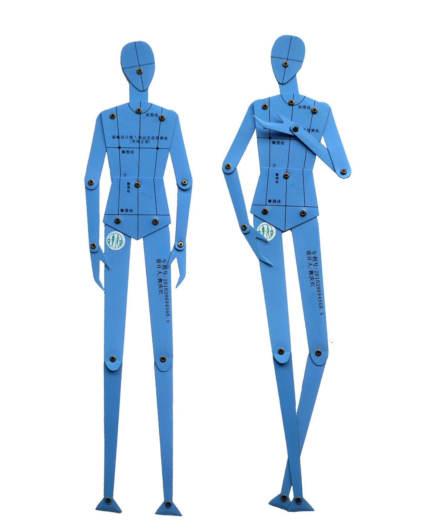 Fashion Body Figure Template Premium Vector 12