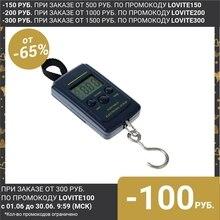 Безмен LuazON LV-403, электронный, до 40 кг, тёмно-синий 1146998