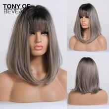 Medium Länge Gerade Synthetische Perücken Schwarz zu Grau Ombre Haar Mit Pony für Afro Frauen Cosplay Hitze Beständig Natürliche Perücken