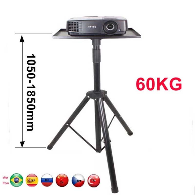 DL-PS3B 60KG 1050-1850mm Universal Projector Tripod Stand Laptop Floor Stand Height Adjustable Bracket DVD Player Floor Holder