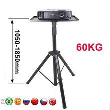 DL-PS3B 60kg 1050-1850mm universal projetor tripé suporte portátil suporte de assoalho altura ajustável suporte dvd player suporte de assoalho