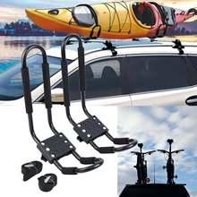 Samger 2 x porte-bagages de voiture porte-bagages voiture Kayak canoë porte-bagages montage sur le toit de voiture canoë ski barres de toit J