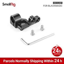 Smallrig braçadeira de haste única de 15mm para bmpcc 4k/bmpcc 6k gaiola para montar um motor de foco seguinte como para tilta nucleus nano 2279