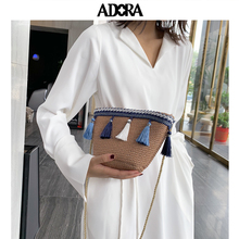 Mini Weaving Crossbody Bags For Women 2019 Summer Ladies Leather Purses and Handbags Female Travel Shoulder Messenger Beach  Bag