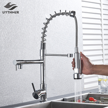 Chrome Spring Kitchen Faucet Pull out Side Sprayer Dual Spout Single Handle Mixer Tap Sink Faucet 360 Rotation Kitchen Faucets