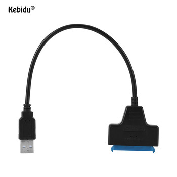 Kebidu USB 2.0 to SATA 22Pin Adapter Cable 480Mbps SATA 22Pin USB 2.0 For 2.5 inch SSD/HDD 1