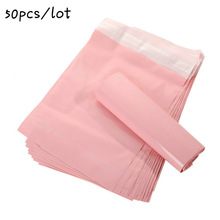 50Pcs/Lot Pink Translucent Courier Packing Bags Thicken Storage Bag Waterproof Bags PE Material Envelope Mailer Postal Mailing