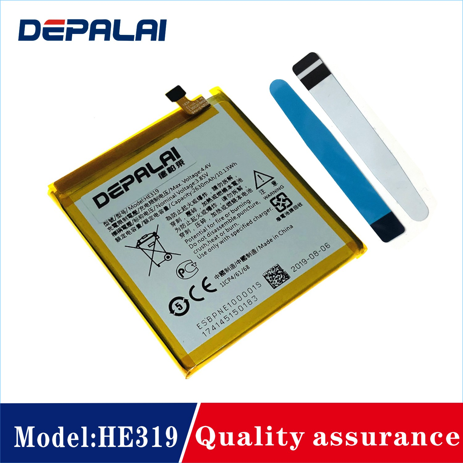 2630mAh 10.13Wh HE319 Phone Replacement Battery For <font><b>Nokia</b></font> <font><b>3</b></font> TA-1020 1038 <font><b>1028</b></font> 1032 Batteries image