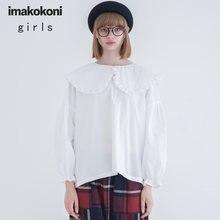 Imakokoni черно белые кукольная рубашка с воротником для женщин